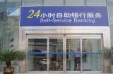 은행 프로젝트를 위한 자동적인 유리제 문 통신수