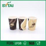 製造者のペーパーCup_Highqualityの使い捨て可能な製造者の紙コップの中国の製造者の紙コップ