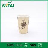 7.5 Ozのカスタム熱い飲み物のためのロゴによって印刷される単一の壁の使い捨て可能なペーパーティーカップ