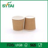 taza respetuosa del medio ambiente disponible del papel de empapelar de la ondulación 4-16oz para el café de Wuhan China
