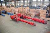 Eje de la línea eléctrica de pozo profundo del sistema de bomba de incendios con motor