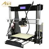 北アメリカのベストセラー! 自動水平になることを用いるアネット現実的なA8 3Dプリンター