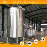 Hot Sale cuve de fermentation de la bière de l'équipement lumineux de la bière