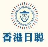 Регистрация представительства в Гуанчжоу