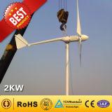 ホーム使用(2000W)のための2kw風力/風力の発電機システム