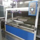 디스템퍼 페인트 살포 기계