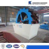 La rueda en espiral Máquina de limpieza Lavado de arena de la cuchara