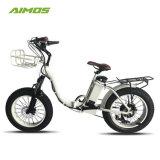 """[فولدبل] 20 """" إطار العجلة سمين درّاجة كهربائيّة [750و]"""