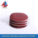 酸化アルミニウムの角度粉砕機のための紙やすりで磨くヴェルクロ磨くディスク125mm