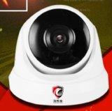 Камера камеры Ahd оборудования безопасности конструкции крытая