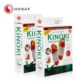 Kinoki Detox 발은 최고 질을 깁는다