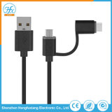 携帯電話5V/1.5A USBデータ充電器ケーブル