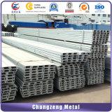 熱い浸された亜鉛上塗を施してあるチャネルの鋼鉄(CZ-C50)