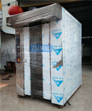 Печь оборудования хлебопекарни высокого качества роторная электрическая для сбывания (ZMZ-16D)