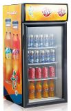 Kleine aufrechte mini Tabletop Getränk-Bier-Stab-Kühlvorrichtung (JGA-SC120D)