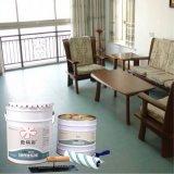 床のコーティングのための防水材料のタイプスプレーのSelf-Levelingエポキシ