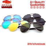 2001 lunettes de soleil polarisées par crapaud d'hommes