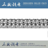 Usine triple normale de chaînes de rouleau de norme ANSI d'OIN de la qualité DIN directe