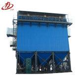 Cnp Baghouse industrieller rostfreier Impuls-Strahlen-Staub-Sammler (CNMC)