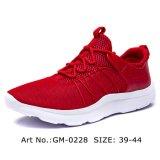 خفيفة مدربات أحذية رجال يركض سيدات حذاء رياضة أحذية