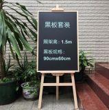 Tableau d'affichage de café