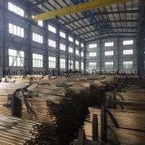 De Fabriek van het Koper van het Wolfram Cuw75 Cuw80 Cuw90 van Cuw30 Cuw70