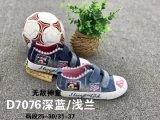 A forma inteira das sapatas ocasionais das crianças da forma da venda caçoa sapatas de lona