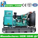 Typen Dieselgenerator-elektrischen Cummins-Generator 100kw 110kw öffnen