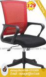 現代旋回装置のコンピュータのスタッフのWorksationの学校オフィスの椅子(HX-8N8227)