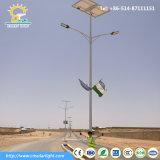 Сертификат Soncap двойной 60W источника солнечной изображение уличного фонаря