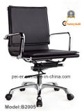 Lederner Polsterung Eames Metallbesucher-Personal-Büro-Stuhl (PE-B2005)
