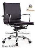 사무용 가구 현대 Eames 회전대 금속 가죽 의자 (PE-B2005)