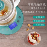 1.8L Automatic Keep Warm Programmed Electric Healthy To infuse Tea Maker