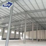 Мастерская самомоднейшей рамки Structrual поставщиков Китая низкой стоимости Prefab полуфабрикат стальная