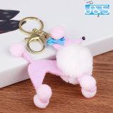 O Keyring do keychain do metal, cão/acessórios animais bagagem dos desenhos animados, suporta feito-à-medida