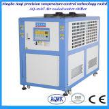 refrigeratore 10HP/sistema industriali raffreddati aria raffreddamento ad acqua