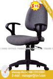 Calculador de rotação moderna Escola Worksation Pessoal Cadeira de escritório (HX-516)