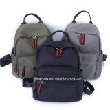 Custom Barato Ombro Sacos Escolar mochila de couro de lona