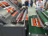 カートンボックスラミネーションのための自動フルートのラミネーション機械