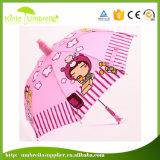 男の子および女の子のためのカスタマイズされた子供の漫画のまっすぐな子供の傘