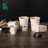 PLA деревьями Bio чашку бумаги багассы чашки с биологически разлагаемое покрытие