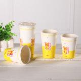 12 Oz Best-Selling Biodegradable doble taza de leche malteada de PE/Papel Cup-Yhc-105
