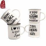 Anti-Tazza di ceramica all'ingrosso della tazza di caffè di disegno di lettera della fabbrica della Cina
