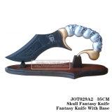 [سكربيون] سكينة [بيرثدي جفت] تصوّر سكينة [35كم]