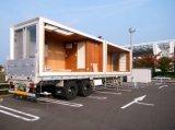 Австралия стандартный контейнер домов