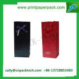 Sac de papier d'emballage de sac de vert de sac de papier de vin avec le logo