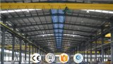 Tettoia d'acciaio fabbricata dell'acciaio della struttura d'acciaio del magazzino