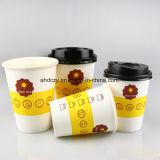 Tazas de café de papel de un sólo recinto promocionales de la alta calidad 8oz para la bebida