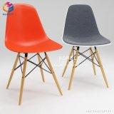 Tissu moderne Eames chaise de salle à manger en bois pour la vente