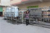 Commerciale de systèmes de purification de l'eau potable RO 15t/h